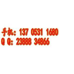 供应2012第六届济南秋季国际糖酒会