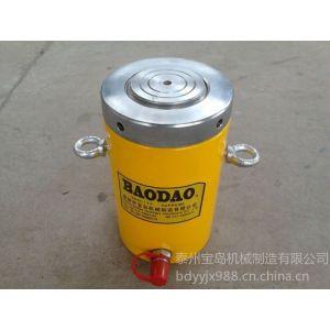 供应自锁式液压千斤顶-BAODAO宝岛机械