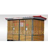 供应郑州景观式箱变|钢构箱式变压器|景观木条箱式变压器|