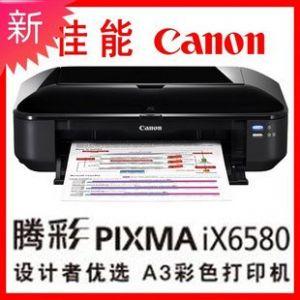 供应武汉佳能ix6580喷墨打印机A3幅面照片打印机 武汉有售