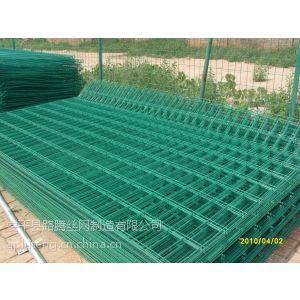 供应供应南京铁丝网围栏多少钱一平米?质量怎么样?