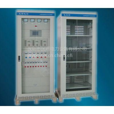 100AH/220V直流屏生产厂家|国嘉电力100AH/110直流屏批发