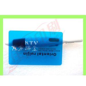 供应0.38mmPVC名片 透明名片印刷 磨砂名片 彩色名片 免费设计