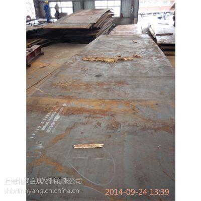 Q345D钢板Q345E钢板现货Q345E 钢板上海价格