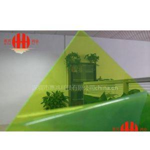 惠兴鸿业厂家供应透明颜色胶片