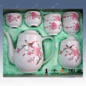 景德镇陶瓷茶具 厂家水点桃花茶具,7501瓷器