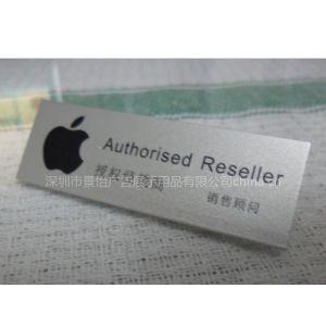 供应苹果合金胸牌,定做员工牌,专卖店工号牌,姓