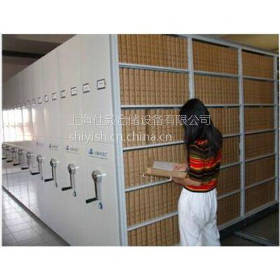 供应移动柜方案设计,财务凭证密集架