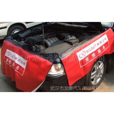 供应循环环保型汽车防护用品(翼子板护罩、保险杠护罩