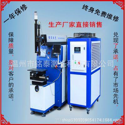 制造厂家直销自动压焊机、焊接光滑、平整上、牢固美观免抛光打磨