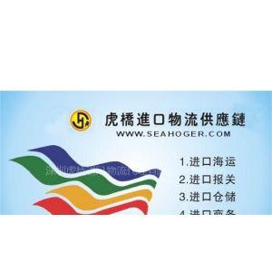香港到蛇口/沙田驳船运输代理/蛇口报关代理