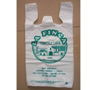 供应★专业制作超市塑料袋★日照专业加工超市塑料袋