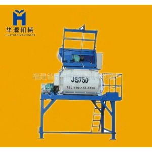 供应JS750搅拌机 强制式搅拌机 混凝土搅拌机 双运转搅拌机