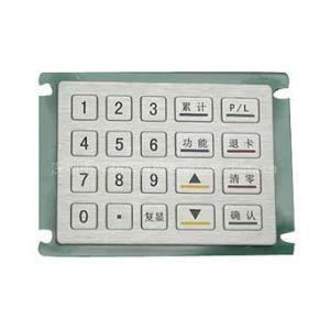 供应重庆金属密码键盘