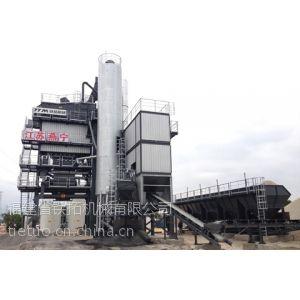 供应铁拓机械LB-3000沥青搅拌站
