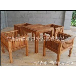 供应西安***实惠户外家具厂实木休闲家具 支持货到付款 质量保证