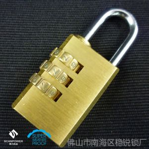 供应旅行箱包挂锁 更衣室锁 H59黄铜