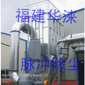 供应专业设计制作新型高效节能环保脉冲布袋式集尘设备