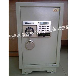 供应东莞威伦司保险柜技术先进一流品牌威伦司保险箱