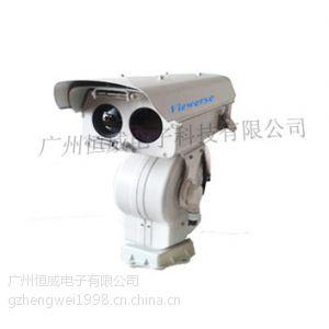 供应供应VES-R040D8/2内河船舶专用光电系统