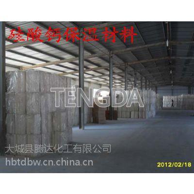 供应硅酸钙板、硅酸钙价格、硅酸钙保温板。