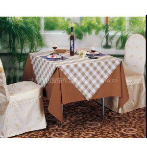 供应餐厅台布 台裙椅子套13641066328