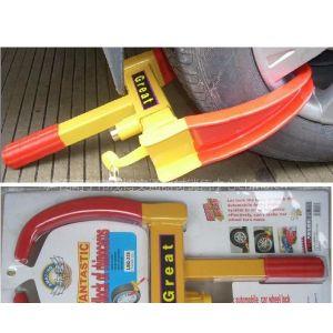 供应南宁茂博2.0钢板汽车锁车轮锁锁车器