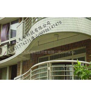 供应滁州市隐形防盗网安全可靠,自动拨打业主电话
