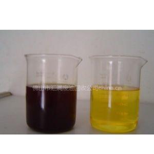 供应南海废油回收,南海废重油回收,南海废液压油回收