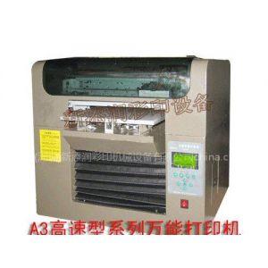 供应供应塑料木梳印花机|能在木材\\\\塑料梳子上面打印图案的机器