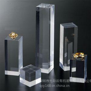 供应塑料透明盒 亚克力透明盒子 塑料收纳盒 礼品盒 储物盒 有机玻璃
