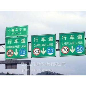 供应西安交通标牌制作   西安交通标牌设计   西安交通标牌批发