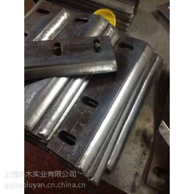 合金刀具自动堆焊
