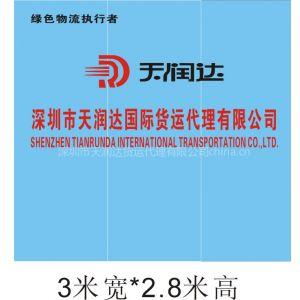 供应3M胶膜快件包税进口