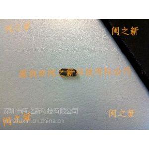 供应代理原装广濑HRS连接器FH26W-61S-0.3SHW(05)