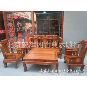 供应缅甸花梨红木沙发 实木沙发家具 中式沙发 古典家具 北京厂家