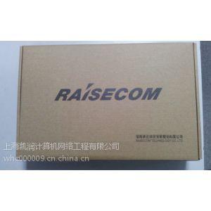 供应瑞斯康达千兆光纤收发器,RC551E-4GE-AC