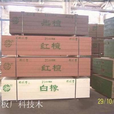 供应 鲁丽红檀科技木、科技木板材、环保达国标E1级、规格2500x200~650x31~50mm