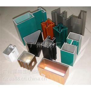 供应荔湾区门窗铝材厂家直销,前进牌门窗铝材,让你发现生活之美!