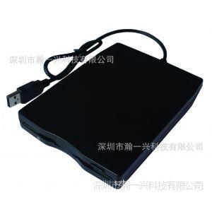 供应厂家直销USB软驱 720KB/1.44MB外置软驱  笔记本外置软驱