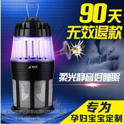 高科达GT-06灭蚊灯