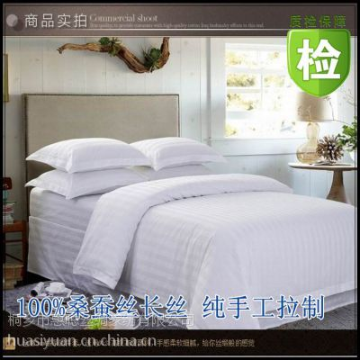 厂家批发 华丝源100%手工桑蚕丝被 正宗双宫桑蚕丝 优质纯棉面料 哪种被子好