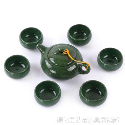 厂家供应 冰裂茶具 翡翠绿 7头茶壶套装 冰裂釉 茶具套装