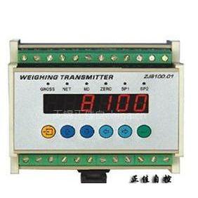 供应无锡仪器仪表-称重仪表-ZJ8100.01重量变送器