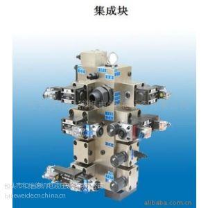 供应液压配件——专业设计加工大流量插装阀集成块-石油镦锻设备专用