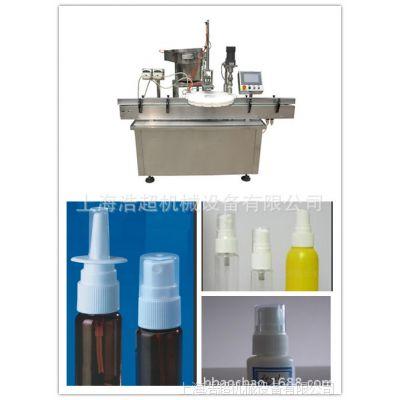 厂家供应喷雾剂灌装机专用设备 口腔护理清洁剂灌装机 液体灌装机