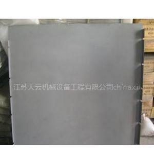 供应TL-1200真空热压机加热盘保护板 HEAT PLATE LINER