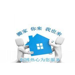 供应您放心的上海到昆明搬家公司,选择创博,没错
