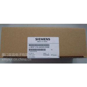 供应西门子控制器CPU226晶体管输出6ES7 216-2AD23-0XB8厦门现货供应