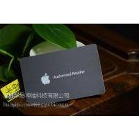 供应非接触式卡 智能感应卡 IC芯片卡 IC复制卡 IC卡制作